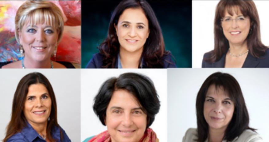israeli-women