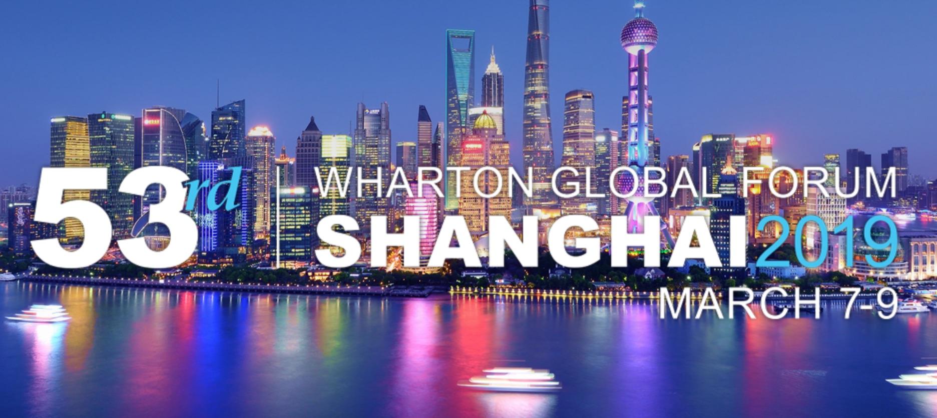 shanghai-2019