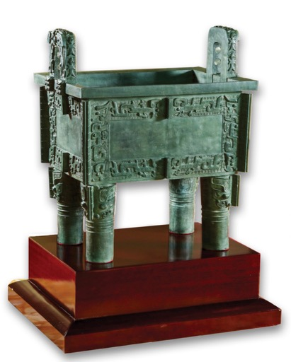 houmuwu-sq-cauldron-late-shang-dyn