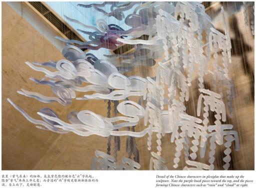 sculpture-details